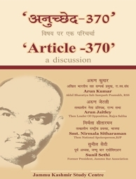 Article 370 a Discussion