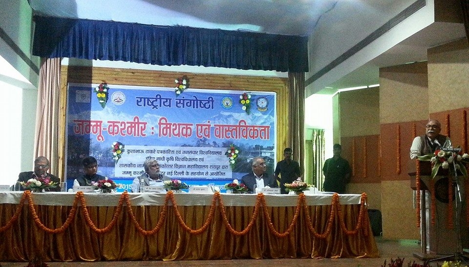 Arun Kumar, Director, Jammu Kashmir Study Centre addressing delegates attending the National Conference on Myths and Reality in Jammu & Kashmir on 24th January in Raipur