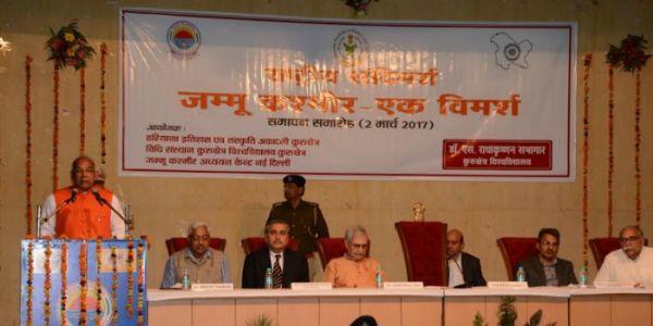 National Seminar on Jammu Kasmir in Kurukshetra University